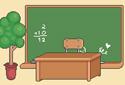 Décorez votre salle de classe
